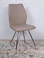 Современный металлический хромированный стулCalifornia (Калифорния) латте, стиль модерн