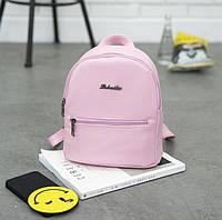 Женский рюкзачок мини Розовый