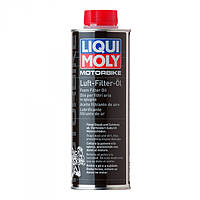 Масло для воздушных фильтров Motorbike Luft-Filter-Oil 500мл