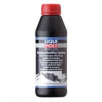 Промивка для очисника DPF-фільтрів Liqui Moly Pro Line DPF Spulung 0.5 л