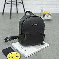 Женский рюкзачок мини Черный