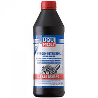Трансмиссионное масло Liqui Moly Hypoid-Getriebeoil SAE 85W-90 LS (GL5) 1л