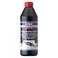 Очищувач DPF-фільтрів Liqui Moly Pro-Line DPF Reiniger 1л
