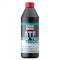 Трансмісійне та гідравлічне масло Liqui Moly Top Tec ATF 1800 1л