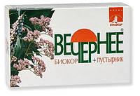 Вечернее + Пустырник Биокор 0,16*120 БАД к Пище