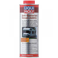 Антибактериальная присадка - Anti-Bakterien-Diesel-Additiv   1 л.