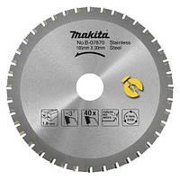 Диск пильный по металлу Makita 185х30,0мм (B-07870)