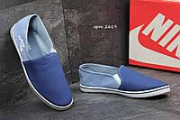 Мужские тканевые кеды Nike голубые