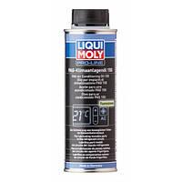 Масло для кондиціонерів Liqui Moly PAG-Klimaanlagenoil 150 250мл