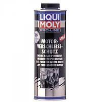 Liqui Moly Pro-Line Motor-Verschleiss-Schutz антифрикционная присадка с дисульфидом молибдена в моторное масло