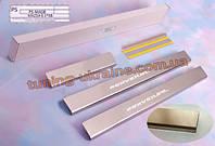Накладки на пороги NataNiko Стандарт на MG (MORRIS GARAGES) 350 2012