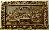 Резная икона Тайная Вечеря
