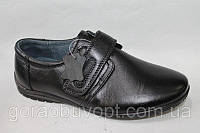 Туфли рр 33-35 кожа Kangfu для мальчиков