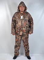 Камуфлированный водоотталкивающий костюм - дождевик REIS