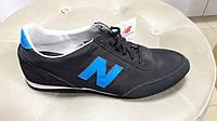 Фирменные кроссовки на мальчика New Balans