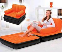 Надувное раскладное кресло трансформер 67277 Bestway (191x97x64см)