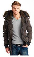 Куртки зимние мужские