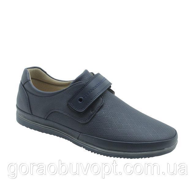 Туфли 36р-23.0 см  37р-23.5 см Том.М синие