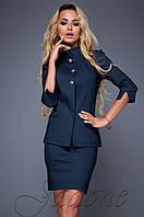 Стильный темно-серый костюм Полли  Jadone  42-48  размеры