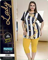 Комплект женский больших размеров LADY LINGERIE 200