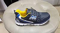 Кроссовки для мальчика Том.м 05-66С