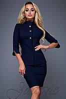 Стильный темно-синий костюм Полли  Jadone  42-48  размеры