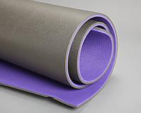 Каремат для пикника двухслойный фиолетовый/серый  1,8*0,6м, с односторонним рифлением