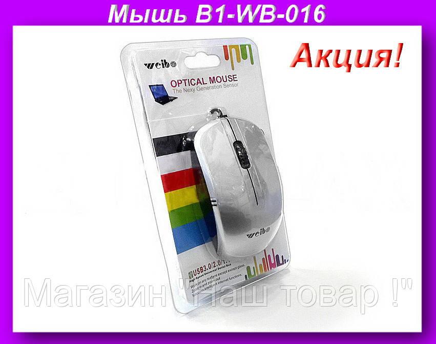 Компьютерная мышь проводная B1-WB-016,Компьютерная мышь!Акция