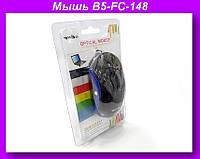 Компьютерная мышь проводная B5-FC-148,Компьютерная мышь!Опт