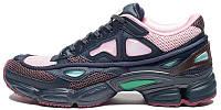 Женские кроссовки Adidas x Raf Simons Ozweego 2 Dark Marine & Cardinal