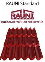 Металлочерепица RAUNI 0,45 мат