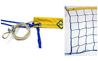 Сетка для волейбола Элит15 UR с металлическим тросом (ячейка 15х15см)