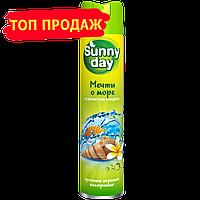 """Освежитель воздуха Sunny Day """"Мечты о море"""" 300 мл"""