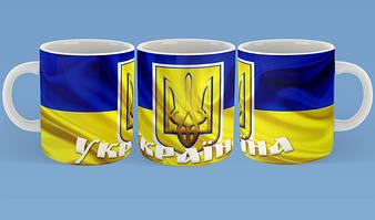 Кружки с украинской символикой.