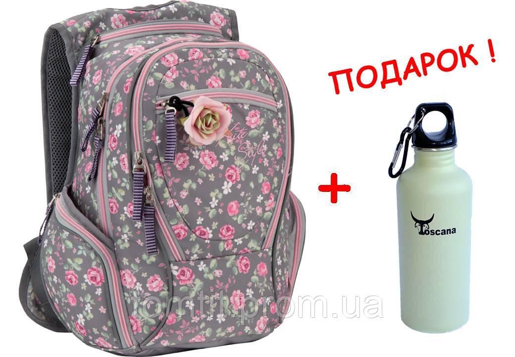 Рюкзак для ноутбука тм kite купить эргорюкзак в новосибирске