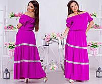 Женское платье - сарафан( 54-64)