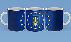 """Чашка """"ЕвроУкраина"""""""
