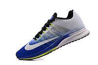 Кроссовки мужские Nike Zoom Elite 9 blue