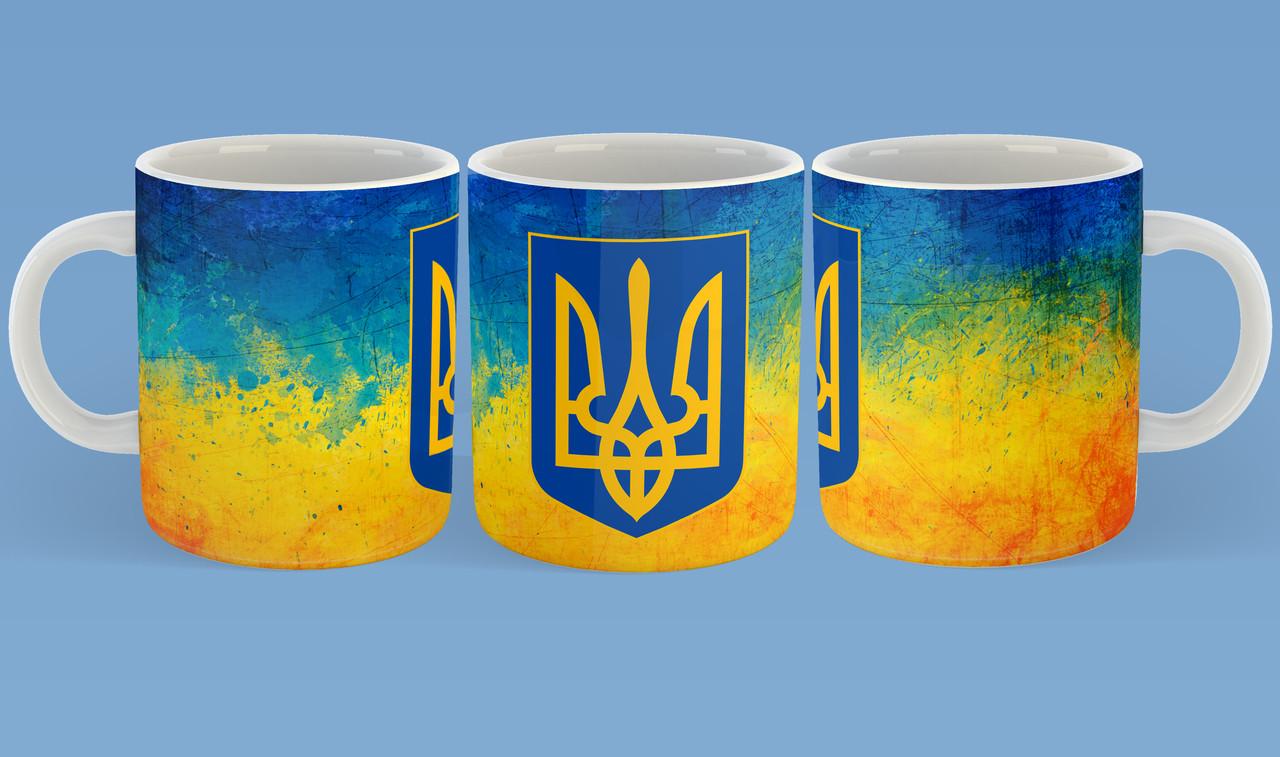"""Кружка """"Україна"""""""