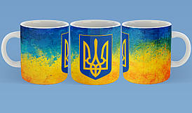 """Чашка """"Україна"""""""