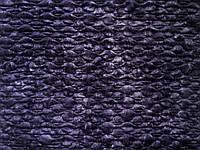 Плащевая ткань Мемори стеганая на синтепоне подложкой на трикотаже с резинкой Фиолетово Черный принт