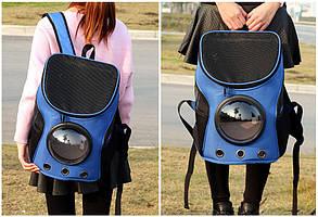 Каркасный рюкзак для транспортировки кота с иллюминатором, фото 2