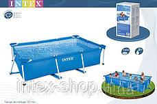 Каркасный бассейн Intex 28272 (300 х 200 х 75 см), фото 2