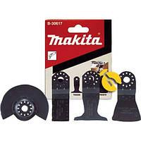 Набор принадлежностей для мультитула Makita  4 шт (B-30617)
