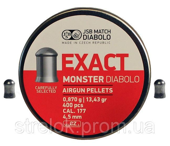Пули для пневматического оружия JSB Exact Monster Diabolo 0,87 г. 4.52 мм (400шт.)