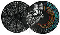 "Тестовый набор пуль "" JSB"" Diabolo TEST 4,5мм (0,520; 0,535 гр.) 350 шт/уп"