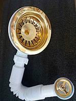 Горловина для кухонной мойки MCALPINE FSW50PPOL25 Золото