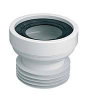 Переходник канализационный WC-CON-1 90-110 mm