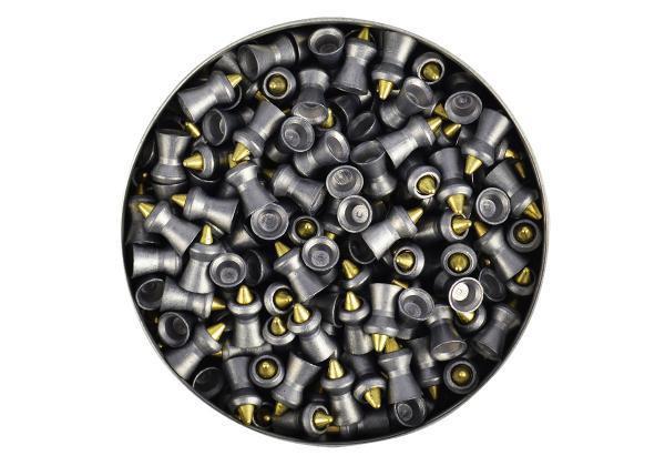 Пули для пневматического оружия JSB Metalmag 4,5 мм