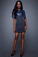Молодежное темно-синее платье Марни Jadone Fashion 42-48 размеры